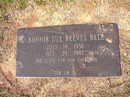 BELL, BONNIE SUE - Columbia County, Arkansas | BONNIE SUE BELL - Arkansas Gravestone Photos