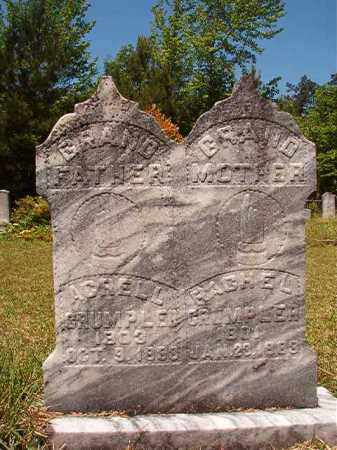 CRUMPLER, ACRELL - Columbia County, Arkansas | ACRELL CRUMPLER - Arkansas Gravestone Photos