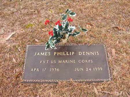 DENNIS (VETERAN), JAMES PHILLIP - Columbia County, Arkansas   JAMES PHILLIP DENNIS (VETERAN) - Arkansas Gravestone Photos