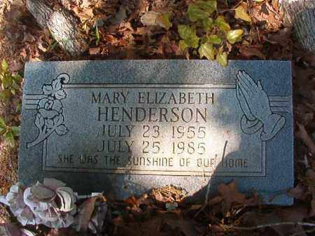 HENDERSON, MARY ELIZABETH - Columbia County, Arkansas | MARY ELIZABETH HENDERSON - Arkansas Gravestone Photos