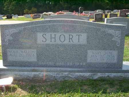 SHORT, MARY JANE - Columbia County, Arkansas | MARY JANE SHORT - Arkansas Gravestone Photos