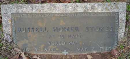 STOKES (VETERAN WWI), RUSSELL HOMER - Columbia County, Arkansas | RUSSELL HOMER STOKES (VETERAN WWI) - Arkansas Gravestone Photos