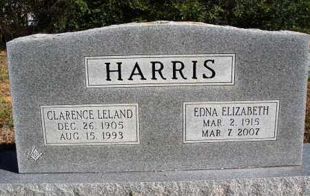 HARRIS, CLARENCE LELAND - Conway County, Arkansas | CLARENCE LELAND HARRIS - Arkansas Gravestone Photos
