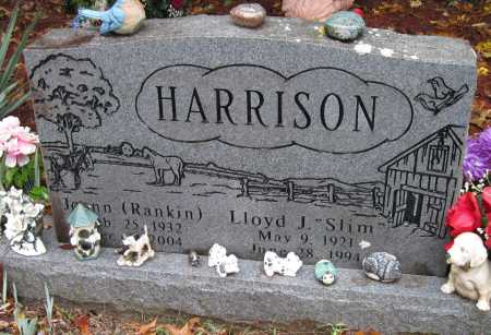 HARRISON, LLOYD J - Crawford County, Arkansas | LLOYD J HARRISON - Arkansas Gravestone Photos