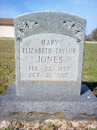 JONES, MARY ELIZABETH - Cross County, Arkansas | MARY ELIZABETH JONES - Arkansas Gravestone Photos