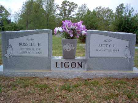 LIGON, RUSSELL H - Cross County, Arkansas | RUSSELL H LIGON - Arkansas Gravestone Photos