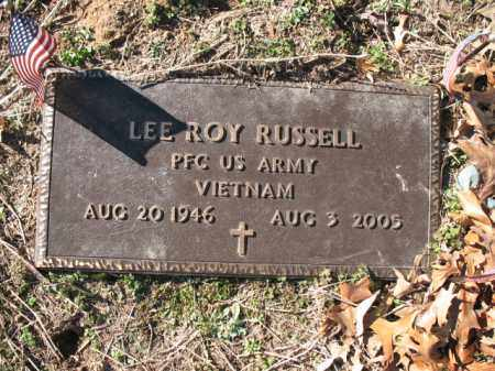RUSSELL (VETERAN VIET), LEE ROY - Cross County, Arkansas | LEE ROY RUSSELL (VETERAN VIET) - Arkansas Gravestone Photos