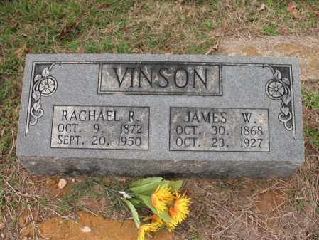 VINSON, RACHEL R. - Cross County, Arkansas | RACHEL R. VINSON - Arkansas Gravestone Photos
