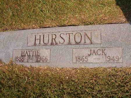 HURSTON, HATTIE - Dallas County, Arkansas | HATTIE HURSTON - Arkansas Gravestone Photos