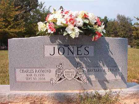 JONES, CHARLES RAYMOND - Dallas County, Arkansas | CHARLES RAYMOND JONES - Arkansas Gravestone Photos