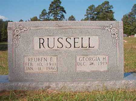 RUSSELL, REUBEN E - Dallas County, Arkansas | REUBEN E RUSSELL - Arkansas Gravestone Photos