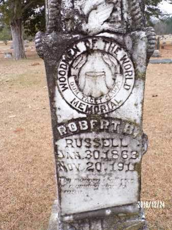 RUSSELL, ROBERT B - Dallas County, Arkansas | ROBERT B RUSSELL - Arkansas Gravestone Photos