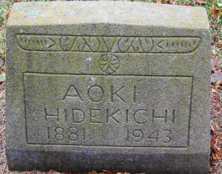 HIDEKICHI, AOKI - Desha County, Arkansas | AOKI HIDEKICHI - Arkansas Gravestone Photos