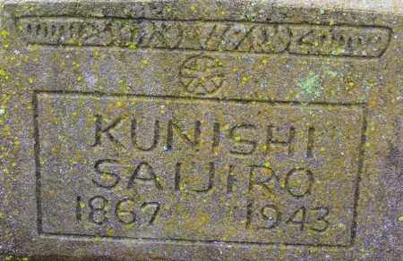 KUNISHI, SAIJIRO - Desha County, Arkansas | SAIJIRO KUNISHI - Arkansas Gravestone Photos