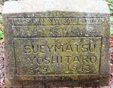 SUEYMATSU, YOSHITARO - Desha County, Arkansas | YOSHITARO SUEYMATSU - Arkansas Gravestone Photos