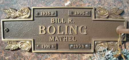 BOLING, BILL R. - Faulkner County, Arkansas | BILL R. BOLING - Arkansas Gravestone Photos