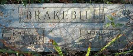 BRAKEBILL, RACHEL FLORENCE - Faulkner County, Arkansas | RACHEL FLORENCE BRAKEBILL - Arkansas Gravestone Photos