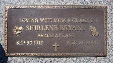 BRYANT, SHIRLENE - Faulkner County, Arkansas | SHIRLENE BRYANT - Arkansas Gravestone Photos