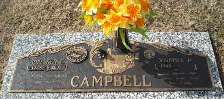 CAMPBELL, REV, KEN E. - Faulkner County, Arkansas | KEN E. CAMPBELL, REV - Arkansas Gravestone Photos