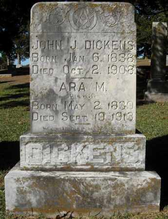 DICKENS, ARA - Faulkner County, Arkansas | ARA DICKENS - Arkansas Gravestone Photos