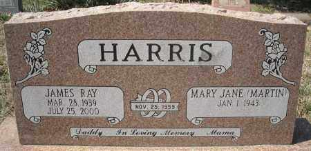 HARRIS, JAMES RAY - Faulkner County, Arkansas | JAMES RAY HARRIS - Arkansas Gravestone Photos