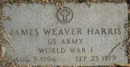 HARRIS (VETERAN WWI), JAMES WEAVER - Faulkner County, Arkansas | JAMES WEAVER HARRIS (VETERAN WWI) - Arkansas Gravestone Photos