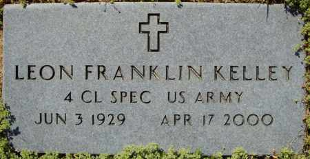 KELLEY (VETERAN), LEON FRANKLIN - Faulkner County, Arkansas | LEON FRANKLIN KELLEY (VETERAN) - Arkansas Gravestone Photos