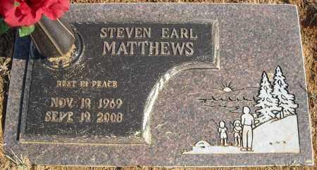 MATTHEWS, STEVEN EARL - Faulkner County, Arkansas | STEVEN EARL MATTHEWS - Arkansas Gravestone Photos