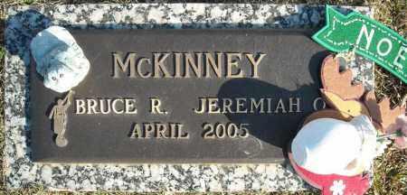MCKINNEY, BRUCE R. - Faulkner County, Arkansas | BRUCE R. MCKINNEY - Arkansas Gravestone Photos
