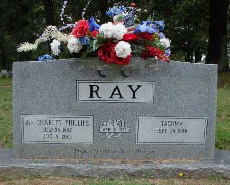 RAY, REV., CHARLES PHILLIPS - Faulkner County, Arkansas | CHARLES PHILLIPS RAY, REV. - Arkansas Gravestone Photos