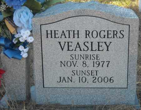 VEASLEY, HEATH ROGERS - Faulkner County, Arkansas | HEATH ROGERS VEASLEY - Arkansas Gravestone Photos