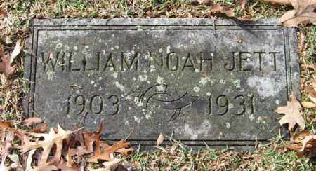 JETT, WILLIAM NOAH - Garland County, Arkansas | WILLIAM NOAH JETT - Arkansas Gravestone Photos