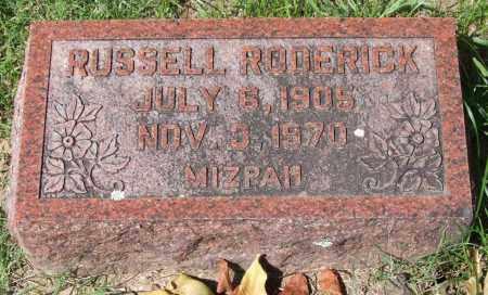 RODERICK, RUSSELL - Garland County, Arkansas | RUSSELL RODERICK - Arkansas Gravestone Photos
