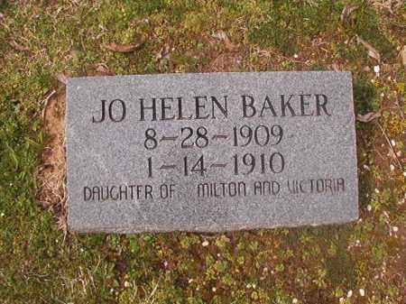 BAKER, JO HELEN - Grant County, Arkansas | JO HELEN BAKER - Arkansas Gravestone Photos