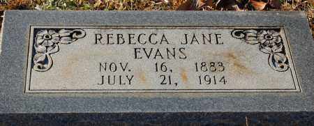 EVANS, REBECCA JANE - Grant County, Arkansas | REBECCA JANE EVANS - Arkansas Gravestone Photos