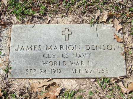 DENSON (VETERAN WWII), JAMES MARION - Greene County, Arkansas | JAMES MARION DENSON (VETERAN WWII) - Arkansas Gravestone Photos