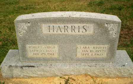 HARRIS, ROBERT VIRGIL - Greene County, Arkansas | ROBERT VIRGIL HARRIS - Arkansas Gravestone Photos
