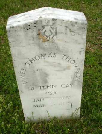 THOMPSON (VETERAN CSA), JAMES THOMAS - Greene County, Arkansas | JAMES THOMAS THOMPSON (VETERAN CSA) - Arkansas Gravestone Photos