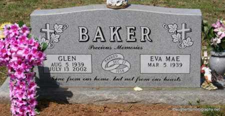 BAKER, ROY GLEN - Independence County, Arkansas | ROY GLEN BAKER - Arkansas Gravestone Photos