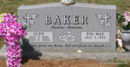 BAKER, ROY - Independence County, Arkansas | ROY BAKER - Arkansas Gravestone Photos