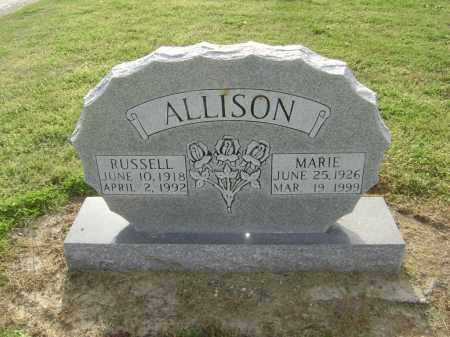 ALLISON, RUSSELL FLETCHER - Lawrence County, Arkansas | RUSSELL FLETCHER ALLISON - Arkansas Gravestone Photos
