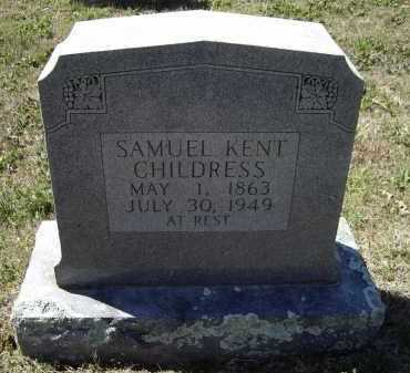 CHILDRESS, SAMUEL KENT - Lawrence County, Arkansas | SAMUEL KENT CHILDRESS - Arkansas Gravestone Photos