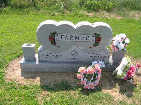 FARMER, BARBARA SUSAN - Lawrence County, Arkansas | BARBARA SUSAN FARMER - Arkansas Gravestone Photos