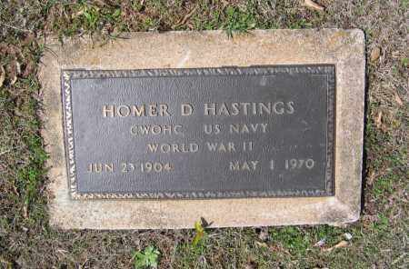 HASTINGS (VETERAN WWII), HOMER D - Lawrence County, Arkansas | HOMER D HASTINGS (VETERAN WWII) - Arkansas Gravestone Photos
