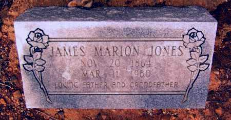 JONES, JAMES MARION - Lawrence County, Arkansas | JAMES MARION JONES - Arkansas Gravestone Photos