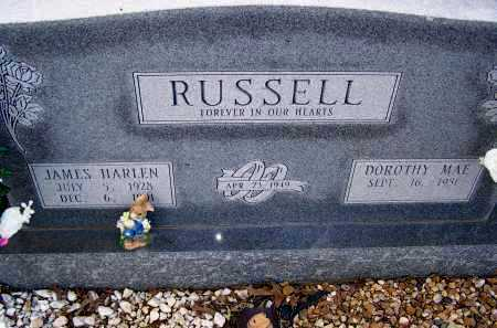 RUSSELL, JAMES HARLEN - Lawrence County, Arkansas | JAMES HARLEN RUSSELL - Arkansas Gravestone Photos