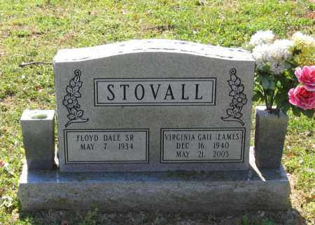 EAMES STOVALL, VIRGINIA GAIL - Lawrence County, Arkansas | VIRGINIA GAIL EAMES STOVALL - Arkansas Gravestone Photos