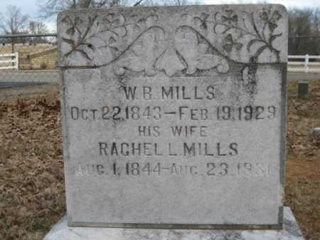 MILLS (VETERAN CSA), WILLIAM B - Logan County, Arkansas | WILLIAM B MILLS (VETERAN CSA) - Arkansas Gravestone Photos