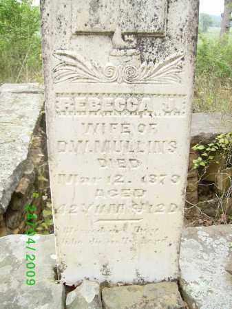 MULLINS, REBECCA J - Logan County, Arkansas | REBECCA J MULLINS - Arkansas Gravestone Photos