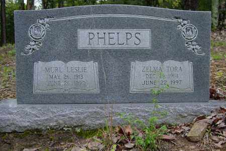 PHELPS, MURL LESLIE - Logan County, Arkansas | MURL LESLIE PHELPS - Arkansas Gravestone Photos